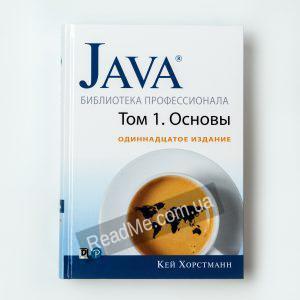 Книга Java Библиотека профессионала - купить книгу в интернет-магазине ReadMe