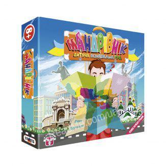 Настільна гра Мандрівник 8+ купити гру в інтернет-магазині ReadMe