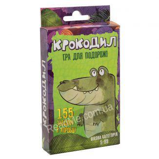 Крокодил - игра для компании