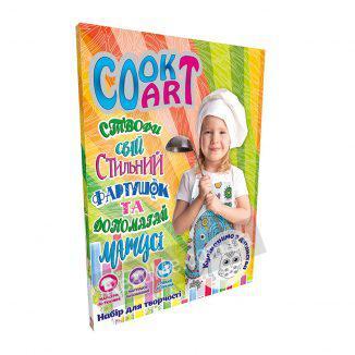 Набір для творчості: Cook Art 5 + купити гру в інтернет-магазині ReadMe