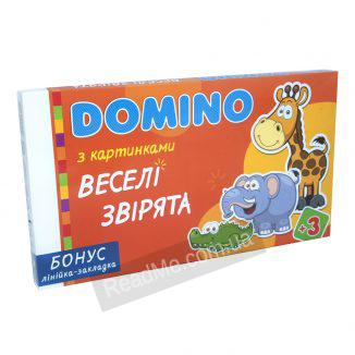 Домино: Веселі Звірята 3+