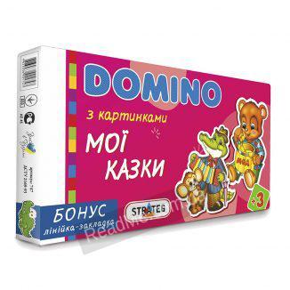 Доміно: Мої казки 3+ купити гру в інтернет-магазині ReadMe
