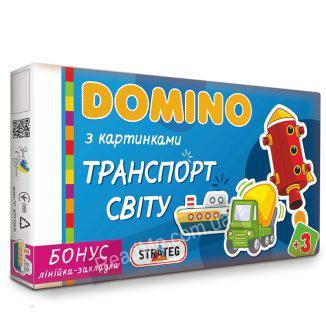 Доміно: Транспорт світу 3+ купити гру в інтернет-магазині ReadMe