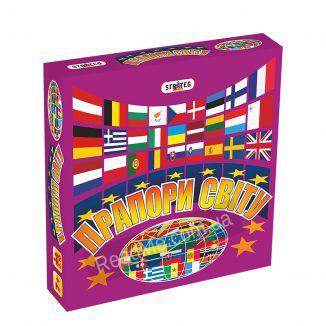 Настільна гра Прапори світу 7 +