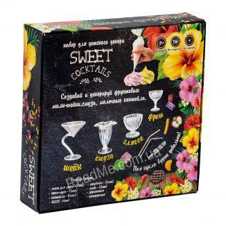 Набір для творчості Sweet coctails 3+