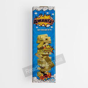 Настольная игра Джанга 54 деревянных бруска - купить игру в интернет-магазине ReadMe