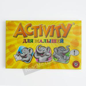 Активити для малышей