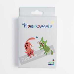 Настольная игра Котикоманія 7+ - купить игру в интернет-магазине ReadMe