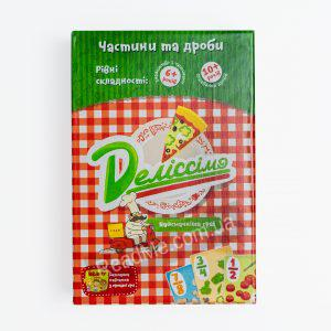 Настольная игра Деліссімо (частини та дроби) - купить игру в интернет-магазине ReadMe