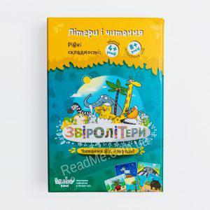 Настольная игра Звіролітери (літери и читання) 4+ - купить игру в интернет-магазине ReadMe