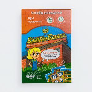 Багато-Багато купить игру в интернет-магазине ReadMe