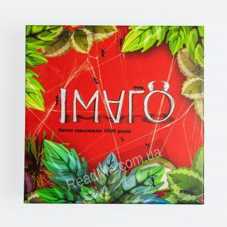 Настольная игра стратегия IMAГO 10+ купить игру в интернет-магазине ReadMe