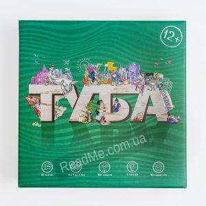 Настільна гра ТУБА 12+ купити гру в інтернет-магазині ReadMe