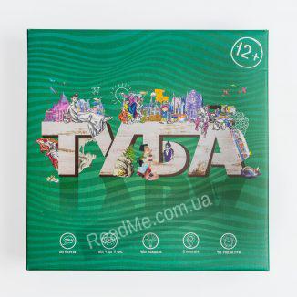Настольная игра ТУБА 12+ купить игру в интернет-магазине ReadMe