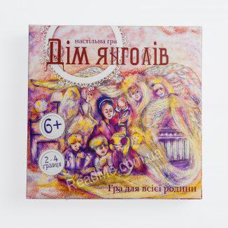 Настільна гра Дім янголів 6+ купити гру в інтернет-магазині ReadMe