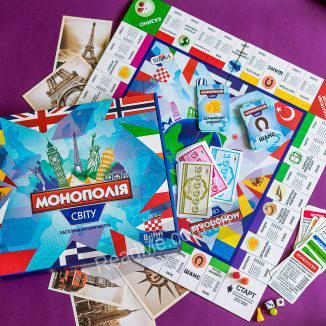 Монополія світу