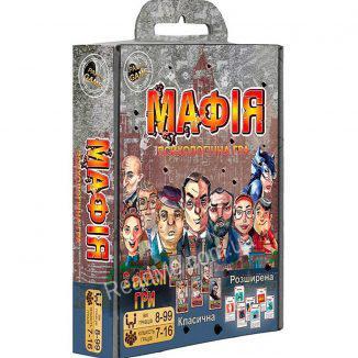 Ролевая игра Мафія (Мафия) 8+ - купить игру в интернет-магазине ReadMe