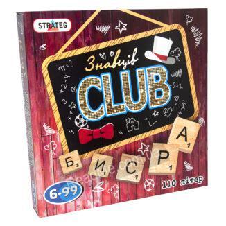Клуб знавців