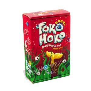 Токо-Моко - дорожня версія