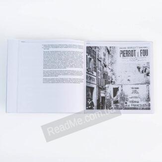 Книга Типографіка. Рудер Еміль