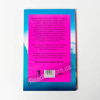 Книга Тринадцать маленьких голубых конвертов