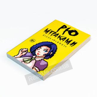 Книга Отель Раффлз в интернет-магазине ReadMe