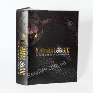 KARMALOGIC - купити книгу в інтернет-магазині ReadMe