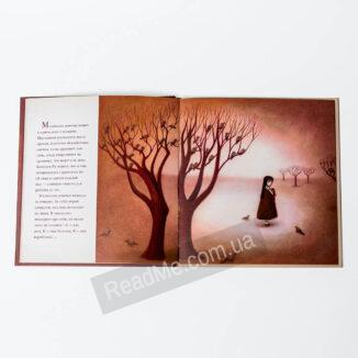 Книга Молчаливое дитя. Лакомб Б.