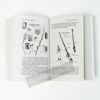 книга Виктора папанека Дизайн для реального мира - купить онлайн