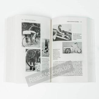 Виктор Папанек - купить книги автора в интернет-магазине РидМи