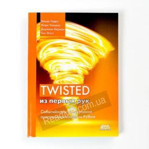Книга Twisted з перших рук - купити книгу в інтернет-магазині ReadMe