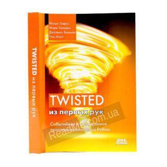 Книга Twisted з перших рук