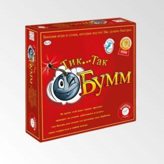 Тик Так Бумм, настольная игра - купить в интернет-магазине