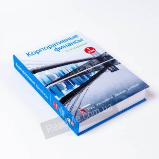 Книга Корпоративні фінанси т. 1