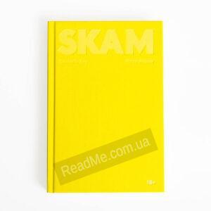 Андем Юліє SKAM. Сезон 1: Єва - купити книгу в інтернет-магазині ReadMe