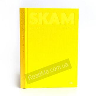 Книга SKAM. Сезон 1: Єва