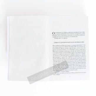 книга Муравечество